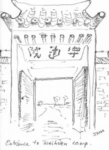Entrance to Weishien Prison Camp