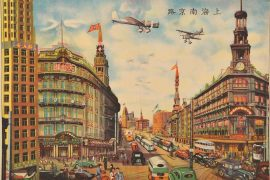 Shanghai Before the War