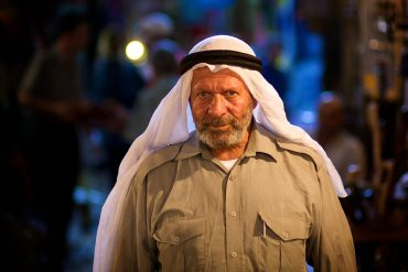 Arab Merchant In Jerusalem Market