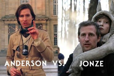 Wes Anderson Spike Jonze